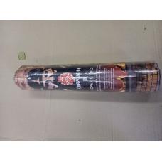 """Полено""""Трубочист"""" (маленький)для очистки дымоходов   750 г."""